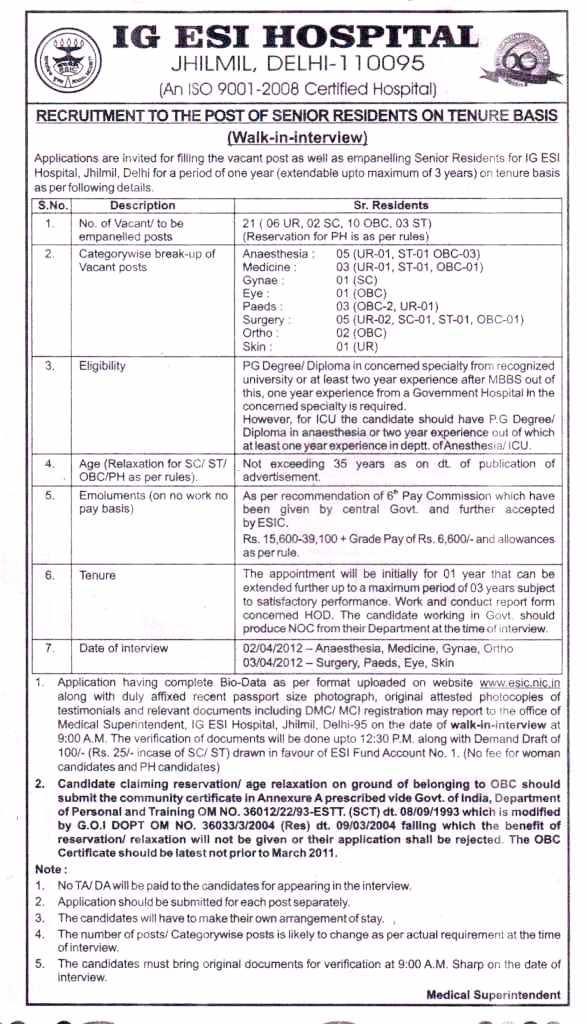 Recruitments 2012 | Employee's State Insurance Corporation