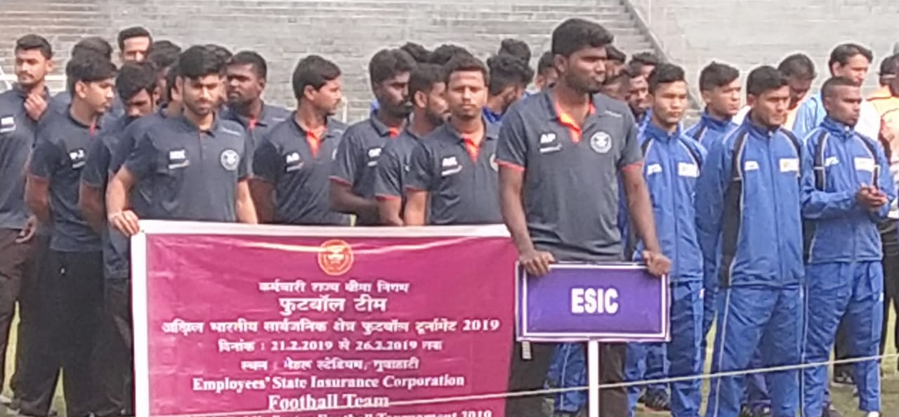 All India public sector football tournament 2019