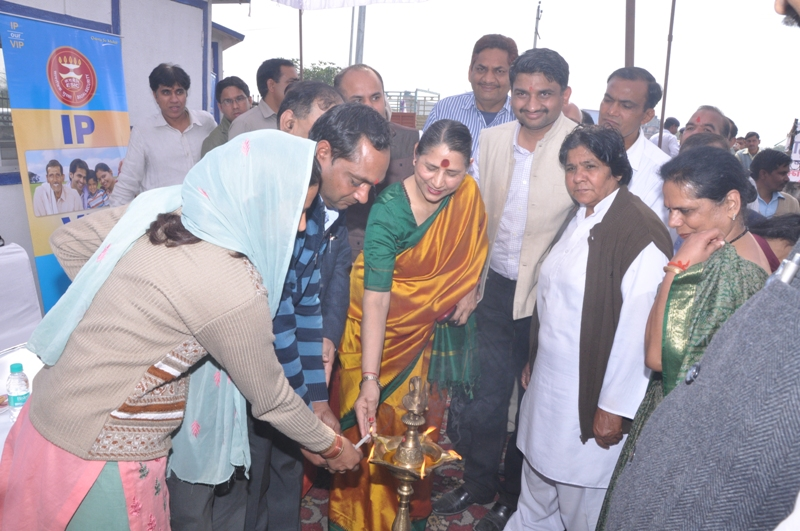 Foundation Stone Laying of ESIC Dispensary cum Diagnostic Centre