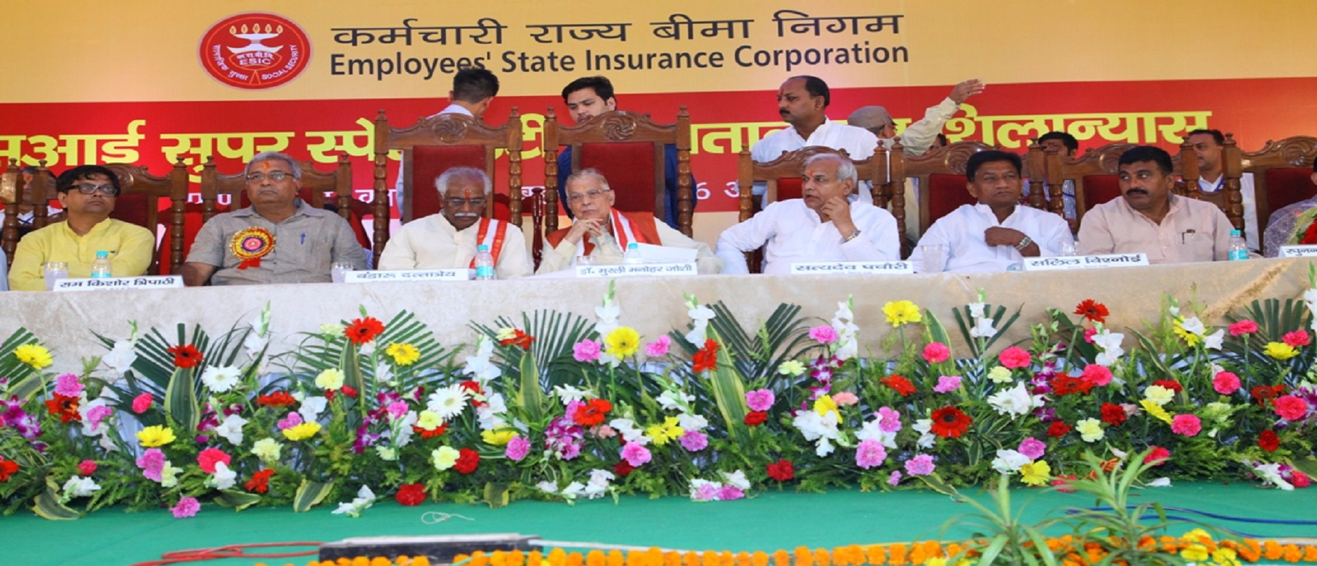Foundation Stone Laying of Super Speciality Hospital at Kanpur