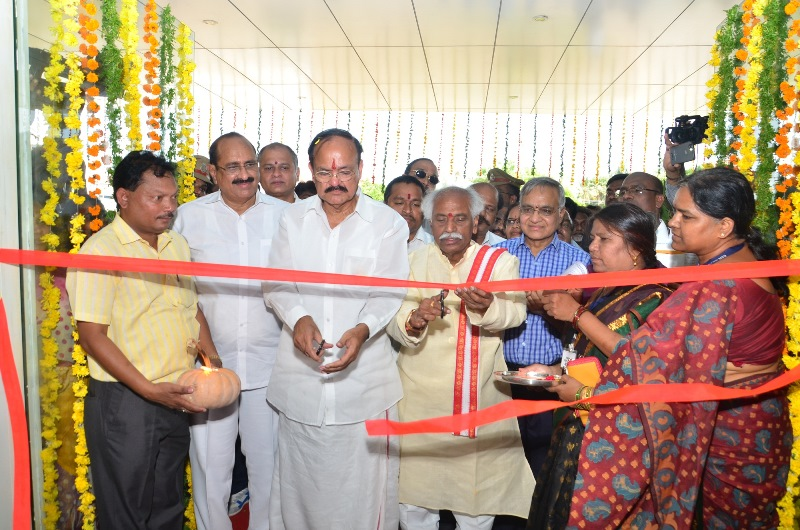 Inauguration of ESIC Sub-Regional Office at Vijayawada